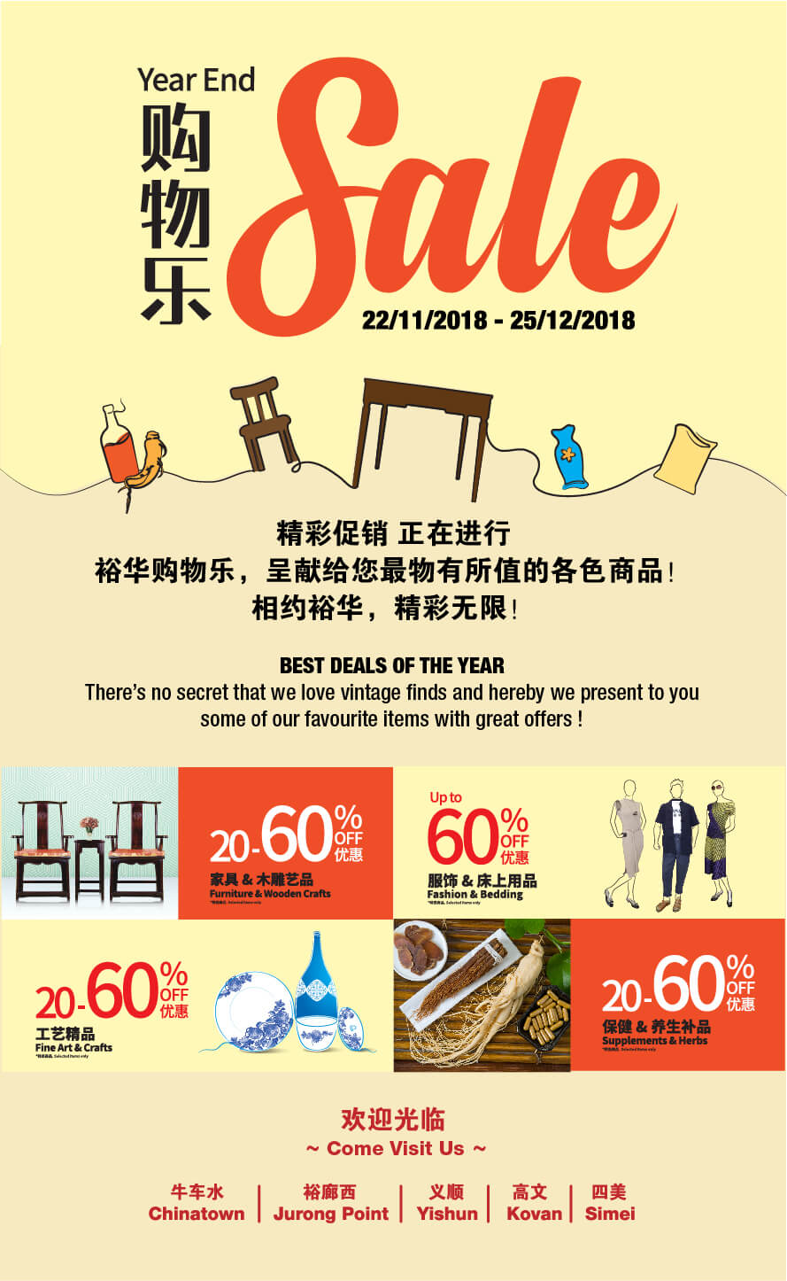 Yue Hwa Year End Sale