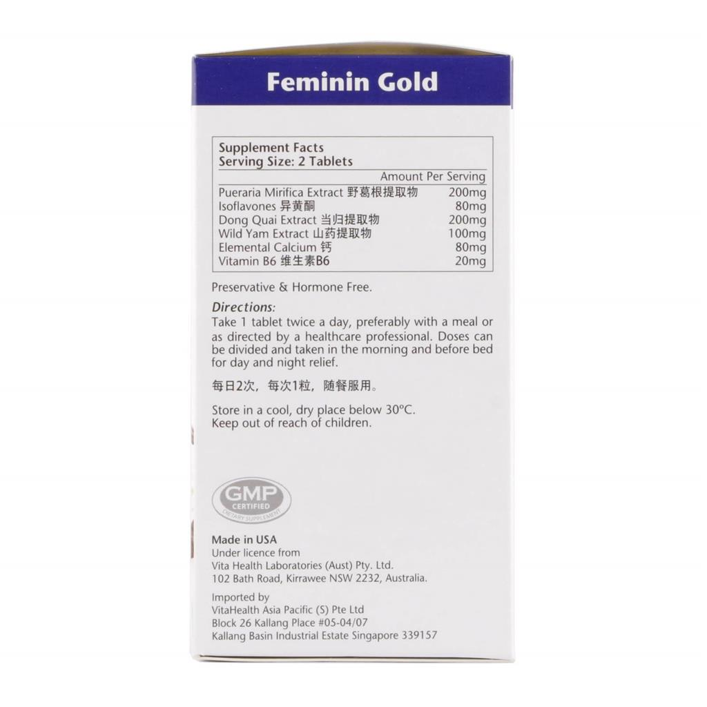 Feminin Gold (twin pack) | Yue Hwa Chinese Products