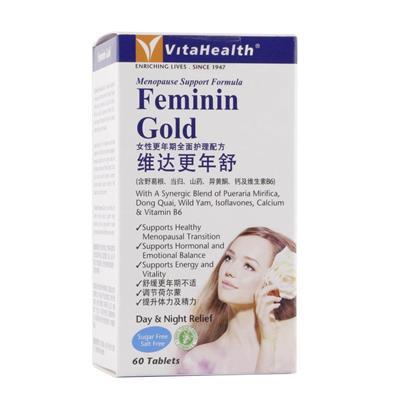 Feminin Gold (twin pack)