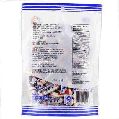 White Rabbit Candy Yue Hwa Chinese Products
